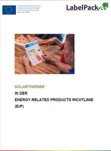 ErP-Leitfaden, 4. Auflage